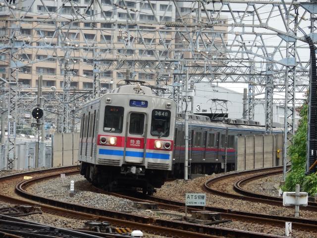 京成電鉄の時刻表や路線図と運賃・定期券運賃検索