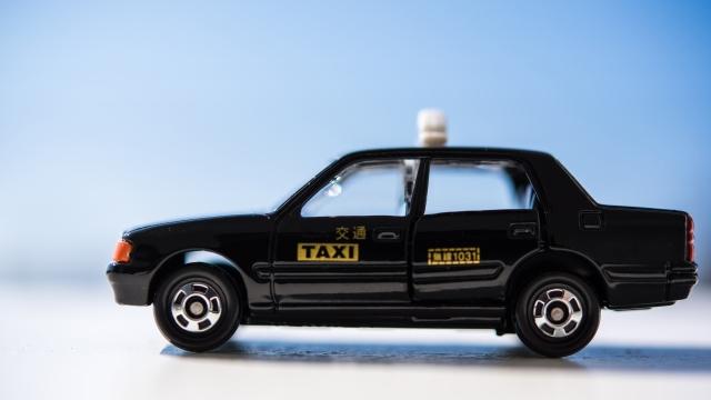 タクシーの料金検索や初乗り・迎車料金