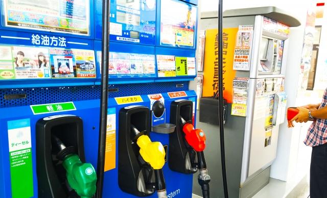 ガソリンスタンド・宇佐美、エネオス、モービル、出光、安いのはどこ?